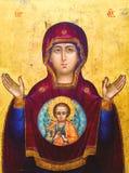 Mary con Christ Immagini Stock Libere da Diritti