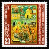 Mary, die zum Tempel (18. Jahrhundert) geht, Rila-Kloster, 1000 Jahre der bulgarischen Ikonen-(IX-XIX Cent ) serie, circa 1977 lizenzfreies stockfoto