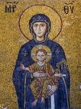 Mary dziecka dziewicy obrazy royalty free