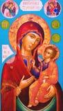 Mary e Christ Immagine Stock