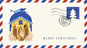 Mary et Jésus Adoration des magi Enveloppe illustration stock