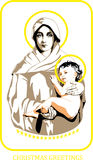 Mary and Jesus Stock Images