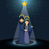 Mary and jesus cartoon design. Mary and jesus cartoon icon. Holy family and merry christmas season theme. Colorful design. Vector illustration Royalty Free Stock Photography