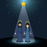 Mary and jesus cartoon design. Mary and jesus cartoon icon. Holy family and merry christmas season theme. Colorful design. Vector illustration Stock Image