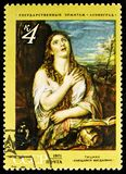 Mary Magdalene confesses her Sins 1560s, Titian (1477-1576, Foreign Paintings in Soviet Museums serie, circa 1971. MOSCOW, RUSSIA - NOVEMBER 10, 2018: A stamp royalty free stock photography