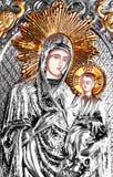 Mary met kind Stock Fotografie