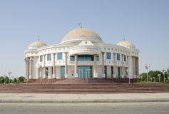 Mary, Turkmenistan. Marble building in Mary. City is located close to ancient Merv historical sites. Located on the ancient Silk Road Stock Images
