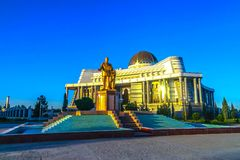 Mary Turkmenistan National Library 02 royalty free stock photography