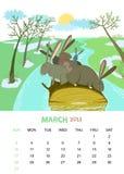 Marzec ilustracji