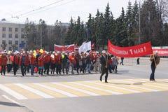 Marzec na Maja 1 wakacyjnym mieście Cheboksary Obrazy Stock