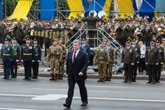Marzec niezależność 25th rocznica niezależność Ukrai Obraz Royalty Free