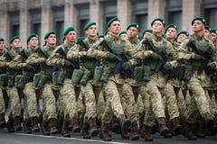 Marzec niezależność 25th rocznica niezależność Ukrai Obrazy Royalty Free