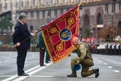 Marzec niezależność 25th rocznica niezależność Ukrai Obrazy Stock