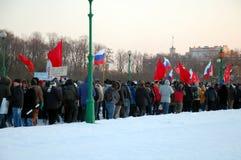 Marzo de la libertad en St Petersburg Foto de archivo