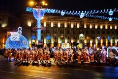 Marzo de Santa Claus Bielorrusia 2018 Minsk fotografía de archivo libre de regalías