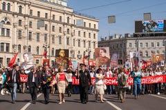 Marzo del regimiento inmortal, sincronizado al 71.o aniversario de la victoria en la gran guerra patriótica Fotografía de archivo libre de regalías