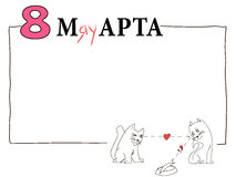 8 marzo gatti Fotografie Stock
