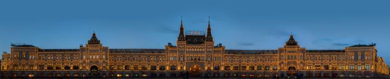 12 marzo 2016 GOMMA al quadrato rosso, Mosca, Russia Fotografia Stock Libera da Diritti