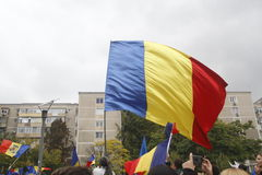Marzo para la unión de Rumania con la República del Moldavia Imagenes de archivo