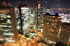 marzy Tokyo zdjęcie stock