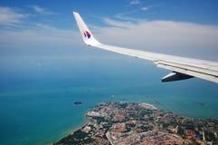 MAS Airplane Wing Logo Images libres de droits