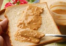 masło arachid Zdjęcie Stock