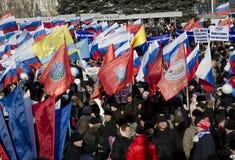 Masa-reunión en Saratov Fotos de archivo libres de regalías