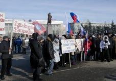 Masa-reunión en Saratov Foto de archivo libre de regalías