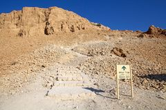 Masada Israël Stock Foto