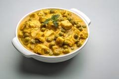 Masala Matar paneer - μια ινδική κουζίνα Στοκ φωτογραφία με δικαίωμα ελεύθερης χρήσης