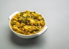 Masala Matar paneer - μια ινδική κουζίνα Στοκ Εικόνες