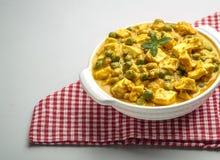 Masala Matar paneer - μια ινδική κουζίνα Στοκ Φωτογραφίες