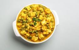 Masala Matar paneer - μια ινδική κουζίνα Στοκ Φωτογραφία
