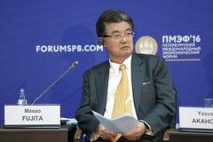 Masao Fujita Stockfotos