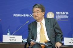 Masao Fujita Stock Images