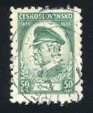 Masaryk总统 免版税库存图片