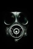 Maschera antigas S10 Fotografie Stock Libere da Diritti