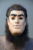 Maschera barbuta Fotografia Stock Libera da Diritti