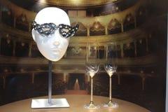 Maschera del cristallo del ballo in maschera Fotografie Stock Libere da Diritti