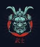 Maschera del samurai di vettore Immagini Stock Libere da Diritti