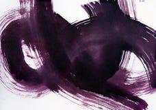 Maschera per il carnevale L'energia di divertimento e di vento illustrazione vettoriale