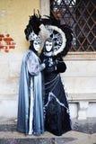 Maschera veneziana Immagini Stock