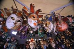 Maschere di carnevale Fotografie Stock Libere da Diritti