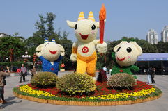 Mascot of the 16th asian games Royalty Free Stock Images