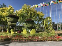 The Mascot in International Horticultural Exhibition 2019 Beijing China royalty free stock image