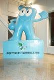 Mascota 2010 de la expo del mundo de Shangai Fotografía de archivo libre de regalías