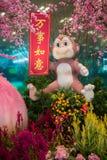 Mascota del mono - decoración china del Año Nuevo Fotos de archivo