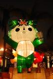 Mascota Nini, 2008 olímpico Fotografía de archivo libre de regalías