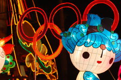 Mascote de Beijing Olympi 2008 Imagens de Stock Royalty Free