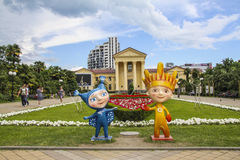 Mascots of the Olympic Games 2014 Stock Image